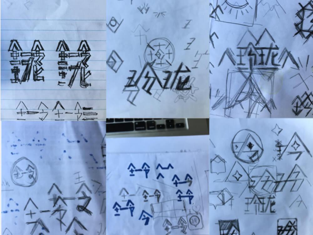 玲珑logo_07