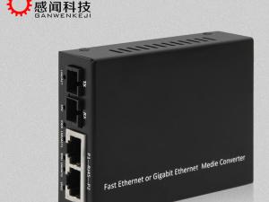 千兆1光2电光纤收发器单模双纤20km外电sc光电转换器准工业级标准