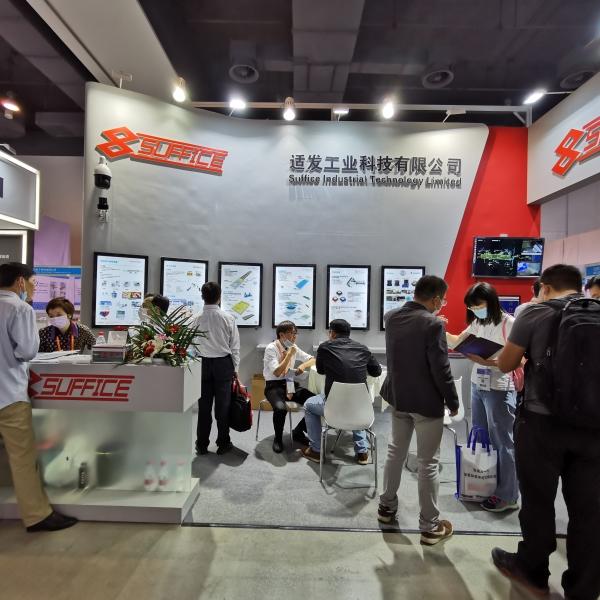 sensor china2020-2