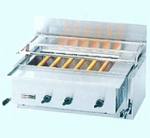 RGA-406B-六管道紅外線燒烤爐