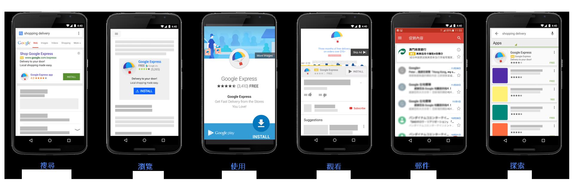 Google渠道-white