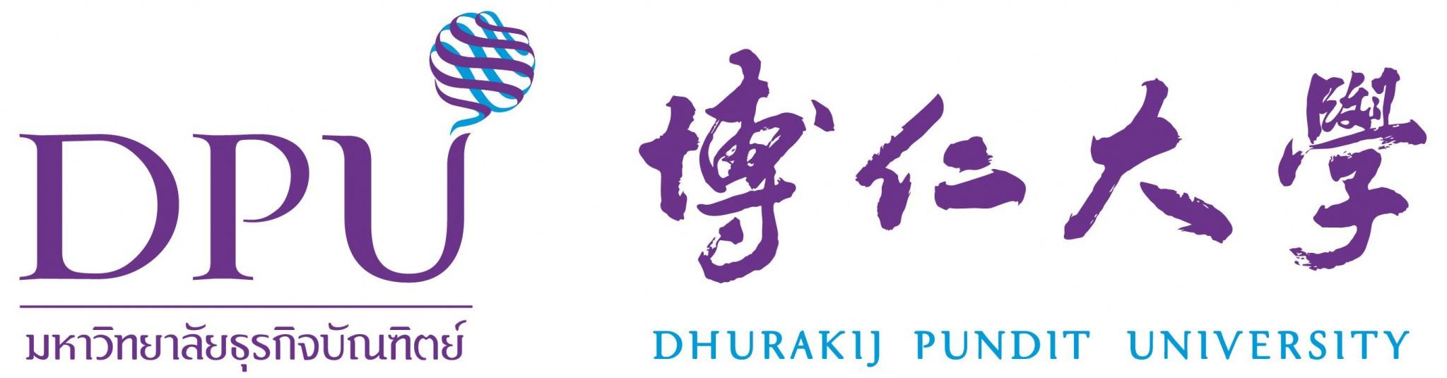 泰国博仁大学官方中文网站-博仁留学