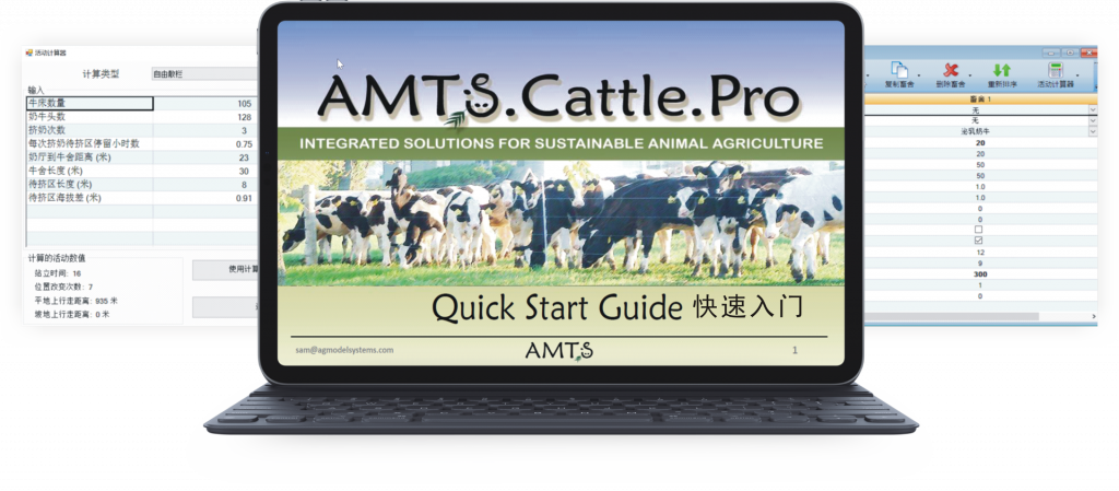 ATMS软件
