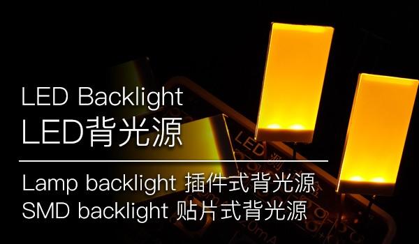 LED Backlight