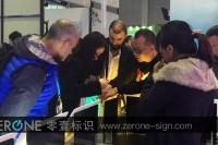 上海国际led广告展