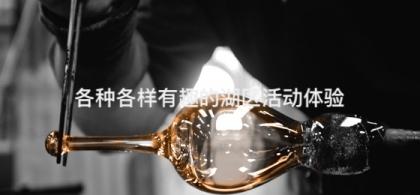 WeChat Image_20190404194701