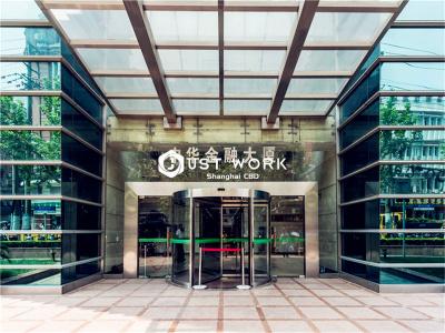 申华金融大厦 (2)