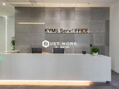 KYMS快易名商(爱谦大厦) (38)