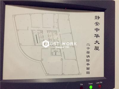 静安中华大厦 (1)