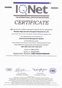 ISO14001 2015 IQNet