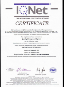 ISO9001 2015 IQNet