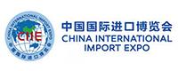 China International Import Expo -China Invest Abroad - chinainvests