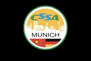慕尼黑学生学者联合会