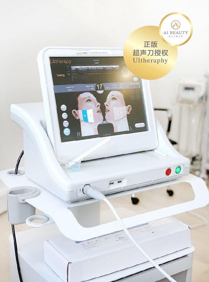 Ai Beauty Clinic购买的经Ultherapy®超声刀总公司MERZ