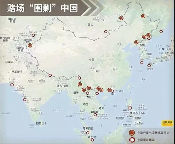 """""""圍剿""""中國""""賭徒""""的亞洲賭城!"""