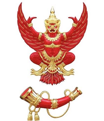 Thailand NTC