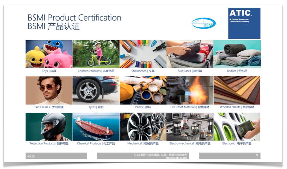 Taiwan BSMI certification