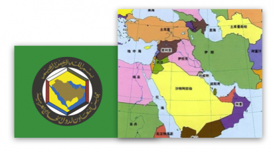 ATIC GCC Certification