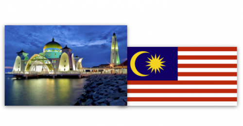 ATIC Malaysia Vehicle Type Approval