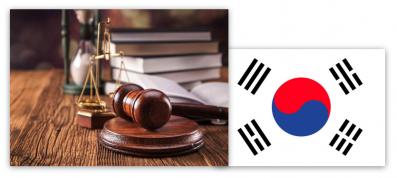 韩国标准订阅