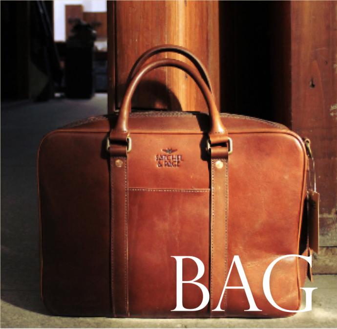 bag_工作區域 1
