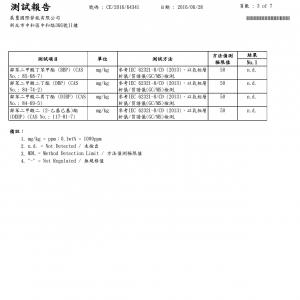 NPOLE-ROHS-中文版-3
