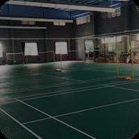 新塘体育羽毛球馆