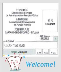 WeChat Image_20200727111736