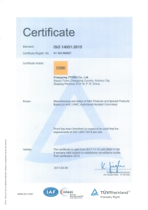 1-ISOcertificate_頁面_2