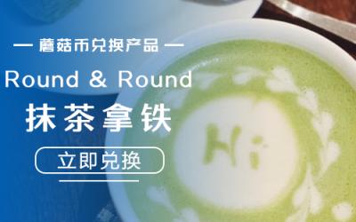 RNR 抹茶