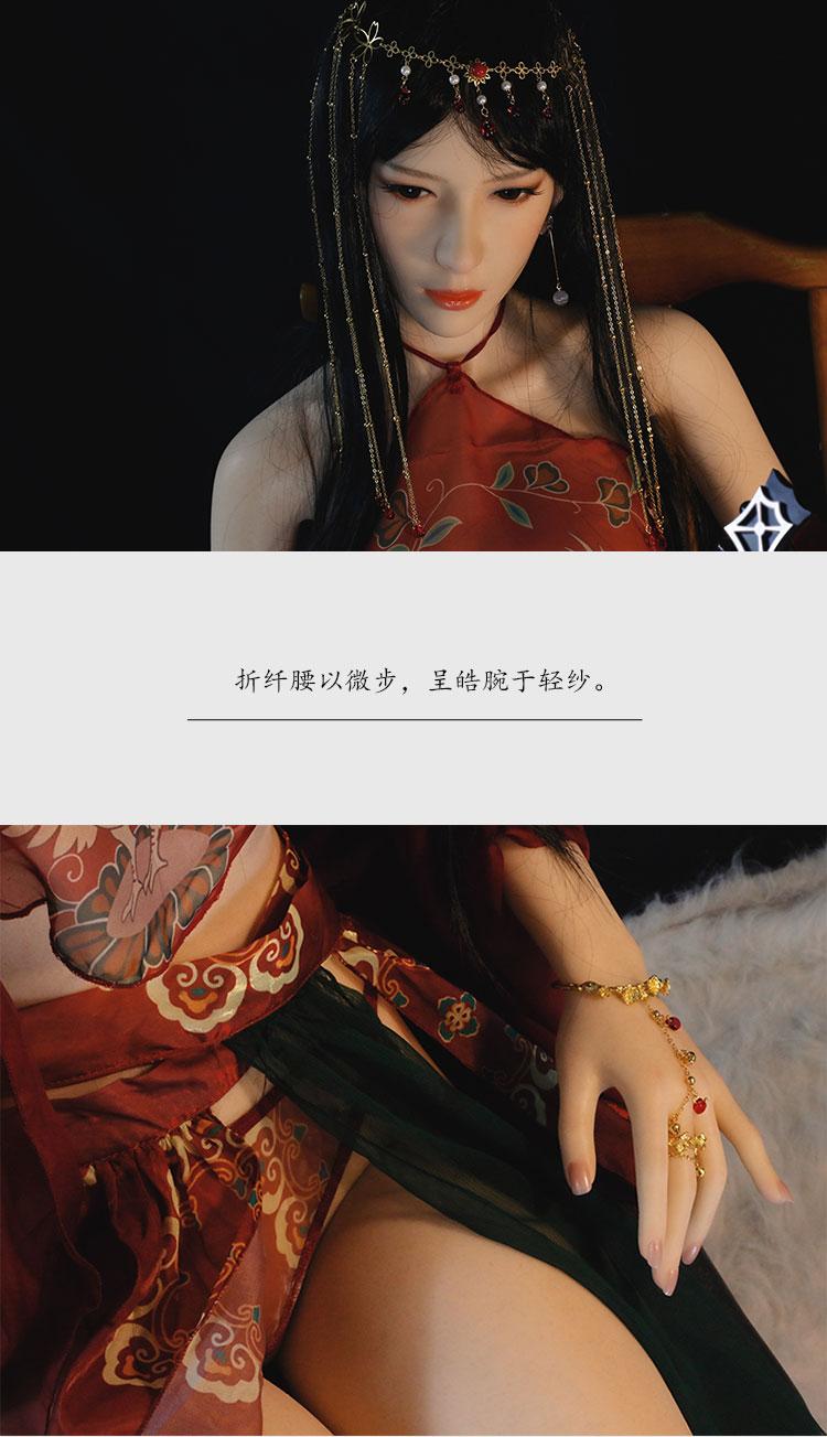 谷雨详情页初稿-1_03