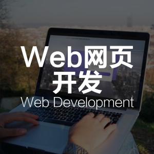 PC WEB