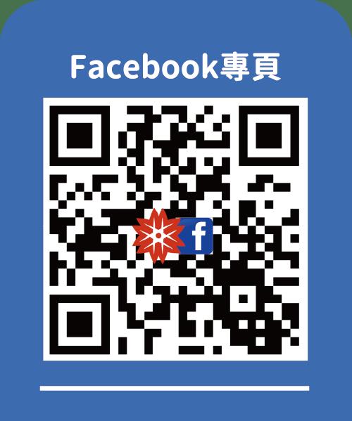 婦聯總會-Facebook