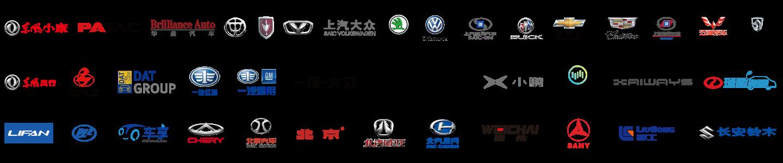 客戶logo墻1