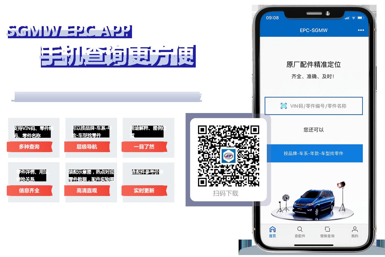 epc_app_bg_03