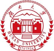 湖南大学 (2)