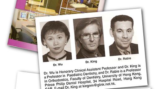 2005 年 2月在臨床矯齒醫科雜誌刊登