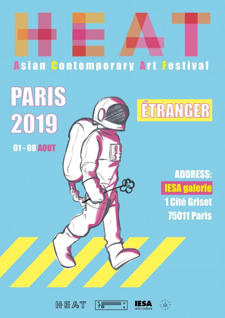 HEAT 2019 海报网页版