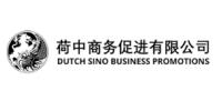 荷兰中国商务