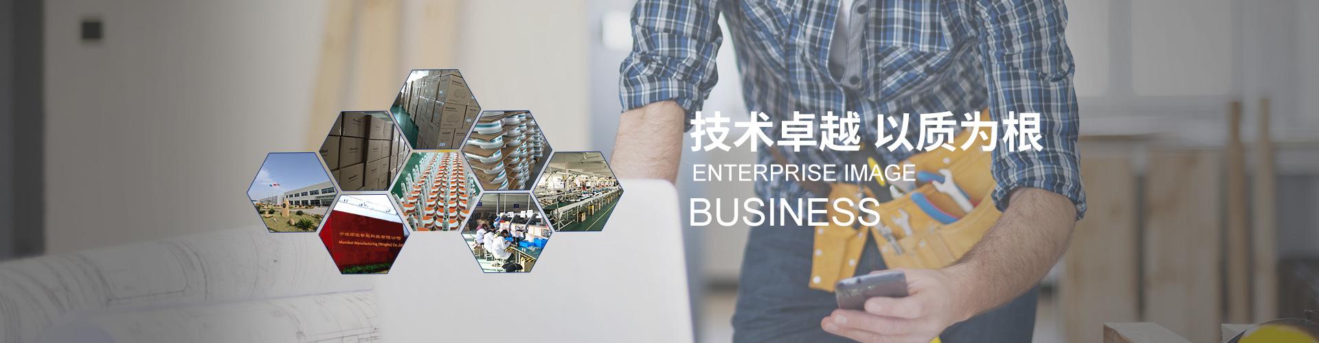 企业介绍4