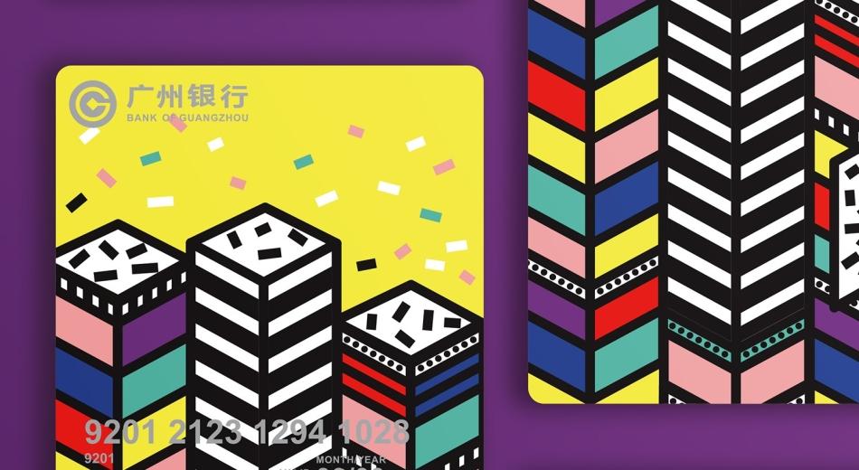 视觉 ·「城市二重奏」广州银行信用卡