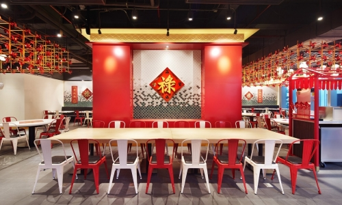 空间 ·「禄鼎记」餐饮体验空间