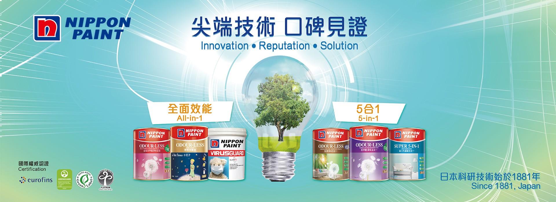 兆記行website banner (branding)