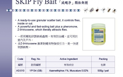 Skip_Fly_Bait