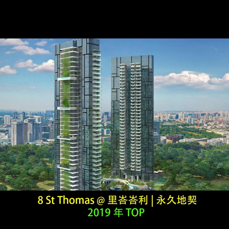 8 St Thomas Cover Image
