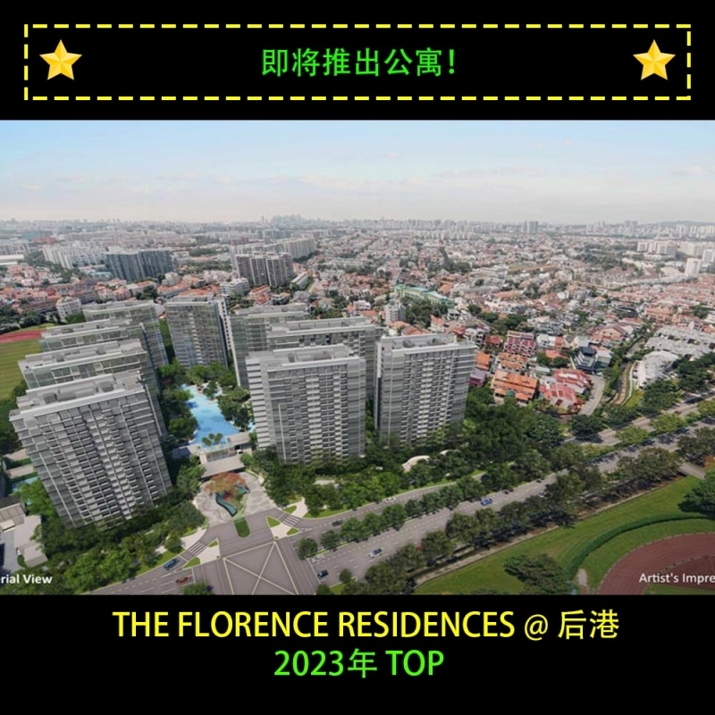 The-Florence-Residences-Cover-Image