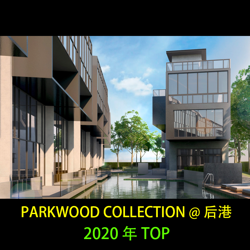 parkwood collection