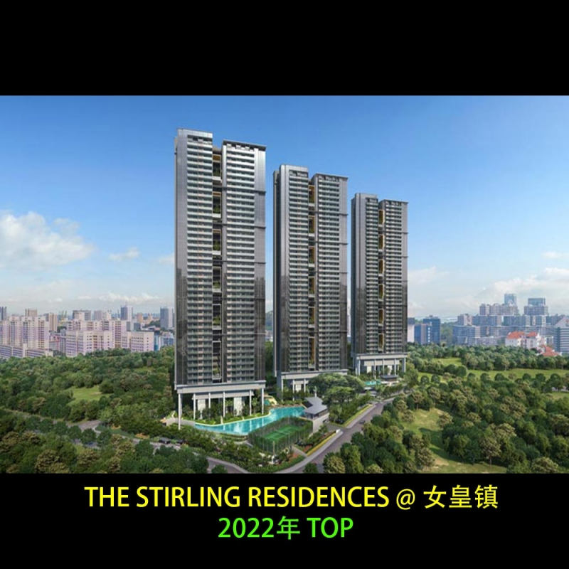 Stirling Residences Cover Image