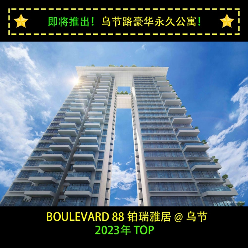 Boulevard-88-Cover-Image