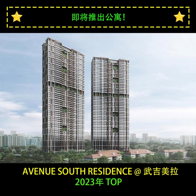 Avenue-South-Residence-Cover-Image